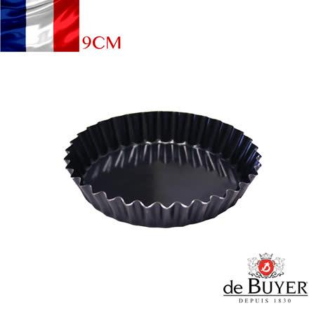 法國【de Buyer】畢耶烘焙『輕礦藍鐵烘焙系列』圓形波浪邊塔模9cm