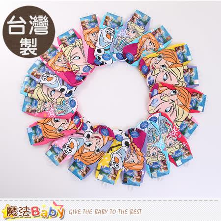 【好物推薦】gohappy 購物網魔法Baby 女童襪 台灣製冰雪奇緣正版直版襪(隨機出貨4雙一組)  k50184效果好嗎sogo taiwan