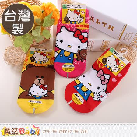 【私心大推】gohappy 購物網魔法Baby  女童直版襪(3雙一組) 台灣製Hello Kitty x LINE Friend正版 k50186價錢sogo 站 前 店
