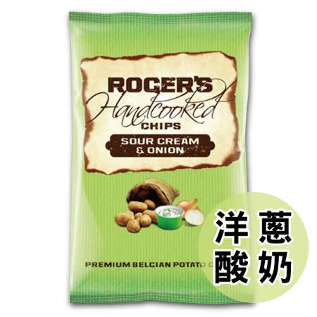 Roger's 羅氏洋芋片-洋蔥酸奶150g