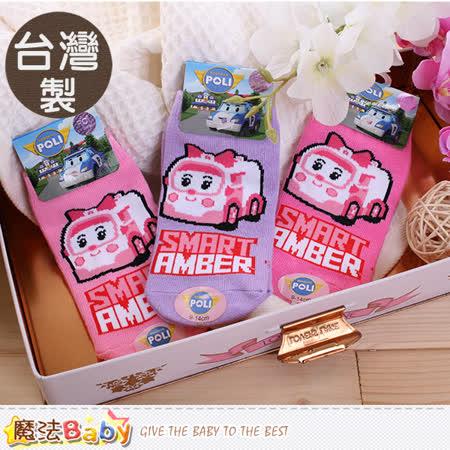 【部落客推薦】gohappy魔法Baby  女寶寶止滑襪 台灣製POLI正版直版襪(隨機出貨 3雙一組) 魔法Baby k50188評價好嗎買
