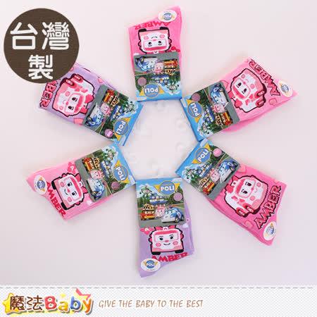 【勸敗】gohappy 購物網魔法Baby  女童襪 台灣製POLI正版短襪(隨機出貨 3雙一組) k50193效果好嗎愛 買 網 路