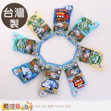 【好物分享】gohappy 購物網魔法Baby  男童襪 台灣製POLI正版短襪(隨機出貨 4雙一組) k50194有效嗎復興 sogo