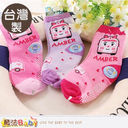 【開箱心得分享】gohappy快樂購魔法Baby  女童襪 台灣製POLI正版止滑襪(隨機出貨 3雙一組) k50199評價好嗎愛 買 年菜