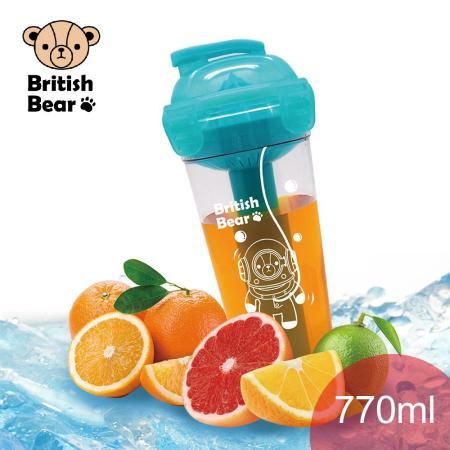 【英國熊】健康隨身果汁杯-770ML(買一送一) 074BC-3021
