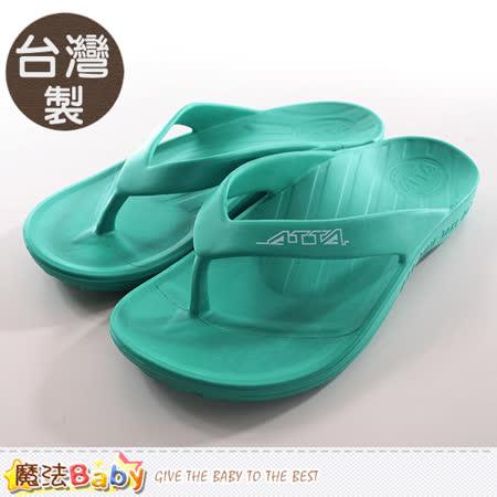 魔法Baby 女款拖鞋 台灣製減壓足弓夾腳拖 sd0006