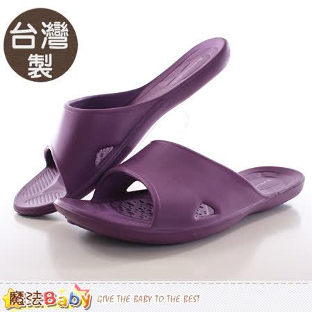 魔法Baby  女款室內拖鞋(2雙一組) 台灣製減壓舒適拖鞋 sd0007