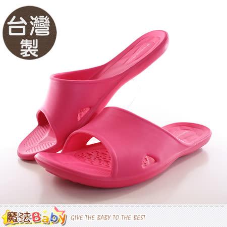 魔法Baby  女款室內拖鞋(2雙一組) 台灣製減壓舒適拖鞋 sd0008