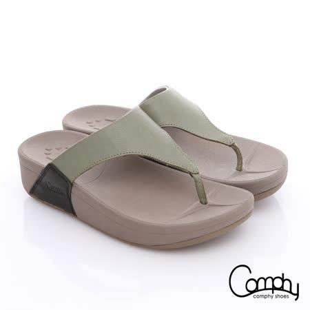 【Comphy】時尚休閒 全真皮經典T型涼拖鞋(淺綠)