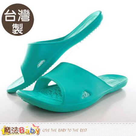 魔法Baby  室內拖鞋 台灣製男女款舒適室內拖鞋(2雙一組) sd0011