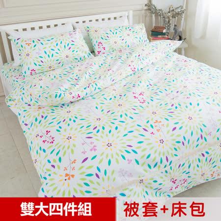 【米夢家居】100%精梳純棉印花床包+雙人兩用被套四件組(萬花筒)-雙人加大6尺