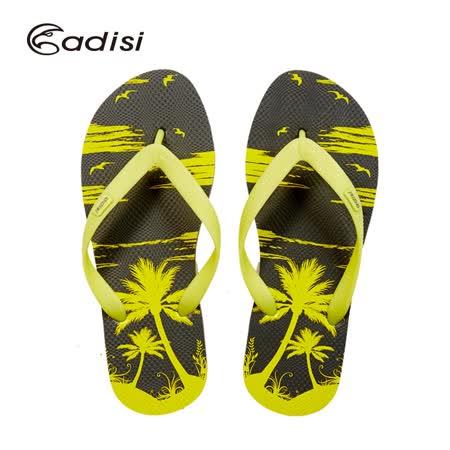 ADISI 男款海灘人字拖鞋AS16015 / 城市綠洲