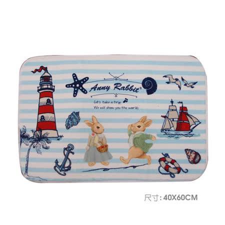 【安妮兔】珊瑚絨趣味地毯 087Y-127