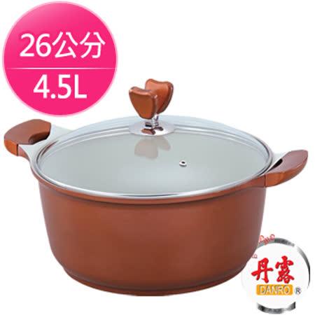 【丹露】陶瓷鑽石旋風鍋╱26cm_4.5L(附可站立鍋蓋)DA-45L