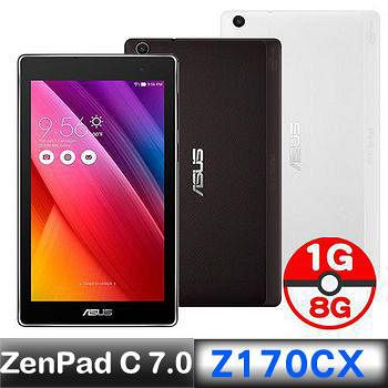 ASUS 華碩 7吋 ZenPad C 7.0 Z170CX 平板電腦(黑/白) 【送專用皮套+9H鋼化貼+汽車手機支架】