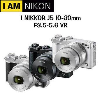 NIKON 1 J5 10-30mm 單鏡組 (公司貨)-送MeFOTO 美孚 MK10 藍芽自拍棒 自拍腳架 +MICRO 32G+專用鋰電池+吹球拭筆清潔組+保護貼