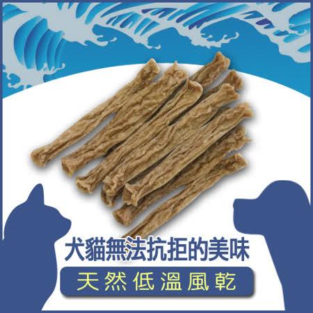 北海日式《鯛魚肉條100G*2入》犬貓適用