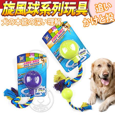 【真心勸敗】gohappy 線上快樂購R2P狗狗系列》旋風球造型狗玩具/個評價怎樣南西 新光 三越