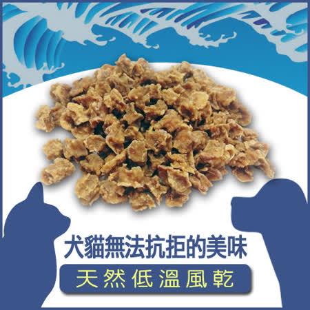 北海日式《鯛魚小丁100G*2入》犬貓適用