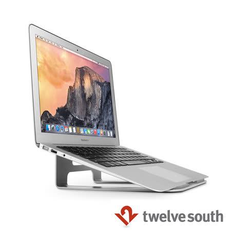 Twelve South ParcSlope MacBook / iPad Pro 12.9吋 簡約金屬立架