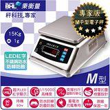 BHL秉衡量電子秤 高精度1/15000不鏽鋼防水計重秤 LFW-15K