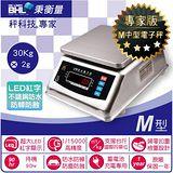 BHL秉衡量電子秤 高精度1/15000不鏽鋼防水計重秤 LFW-30K