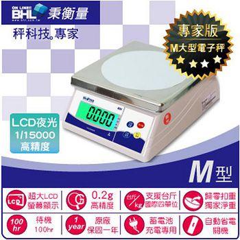 BHL秉衡量電子秤 超大型LCD夜光計重秤 MW-3K