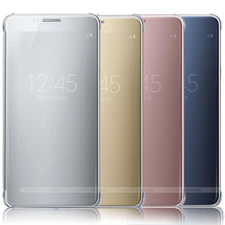 Samsung Galaxy Note 5 N9208 原廠全透視感應皮套