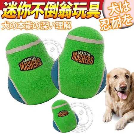 【好物分享】gohappy快樂購物網R2P狗狗系列》強化橡膠迷你不倒翁造型狗玩具/個好用嗎大 遠 百 官網