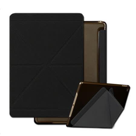 Bravo-u Apple iPad Air2 碎石紋米字折變型智能休眠皮套(黑)