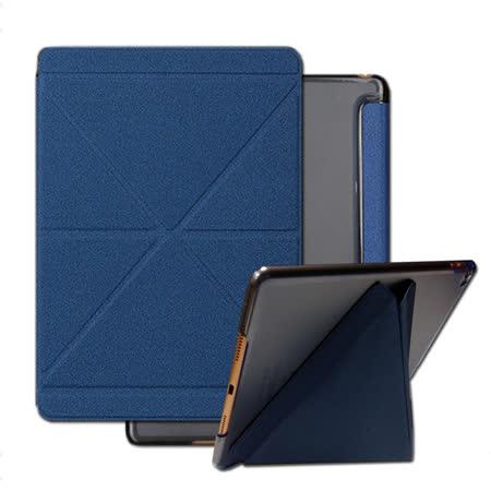 Bravo-u Apple iPad Air2 碎石紋米字折變型智能休眠皮套(寶藍)