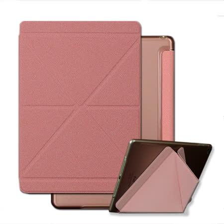 Bravo-u Apple iPad Air2 碎石紋米字折變型智能休眠皮套(粉)