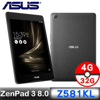 ASUS 華碩ZenPad 3 8.0 Z581KL 4G/32GB LTE版 通話平板(迷霧黑) 【送專用皮套+9H鋼化玻璃貼+耳機】