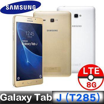 Samsung 三星Galaxy Tab J 7.0 LTE 8GB LTE版 平板電腦 (T285) 【送專用皮套+9H鋼化玻璃貼+8G記憶卡】