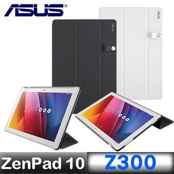 ASUS 華碩原廠10吋 Z300  Z300C Z300CL Z300M 多功能平板電腦保護套 【送專用保護貼】
