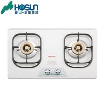 豪山 ST-2077P雙口琺瑯白歐化 檯面爐