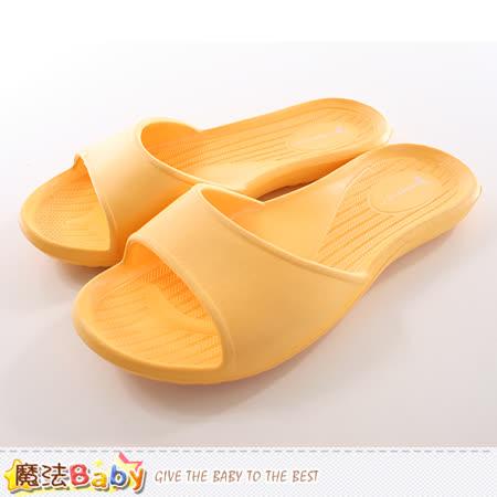 魔法Baby  居家拖鞋(2雙一組) sd0020