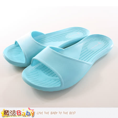 魔法Baby  居家拖鞋(2雙一組) sd0021