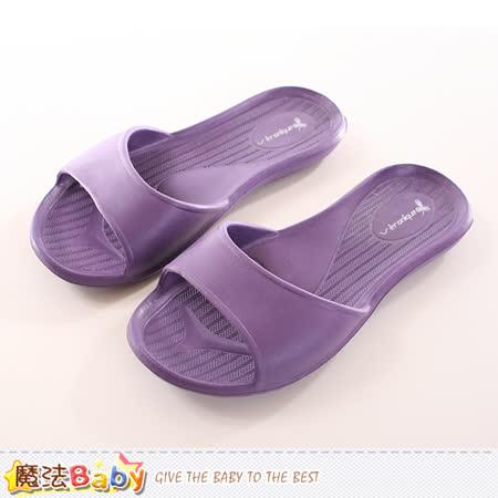 魔法Baby  居家拖鞋(2雙一組) sd0022