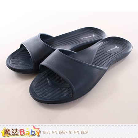 魔法Baby  居家拖鞋(2雙一組) sd0023
