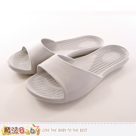 魔法Baby  居家拖鞋(2雙一組) sd0024