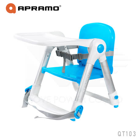 英國《Apramo Flippa》可攜式兩用兒童餐椅(藍色)