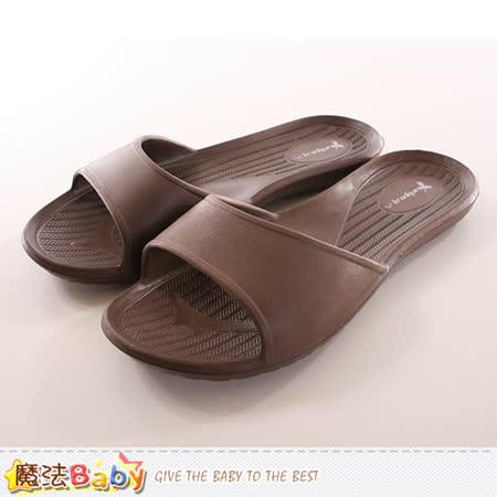 魔法Baby  居家拖鞋(2雙一組) sd0025