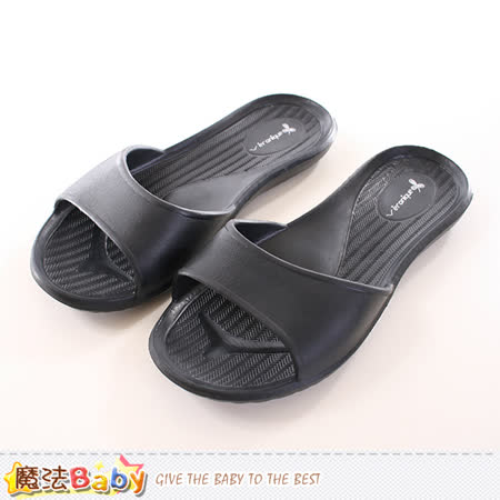 魔法Baby  居家拖鞋(2雙一組) sd0026