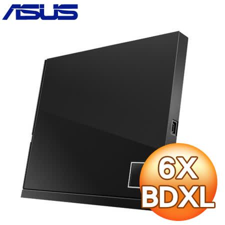 ASUS 華碩 SBW-06D2X-U/B 6X 外接藍光燒錄器
