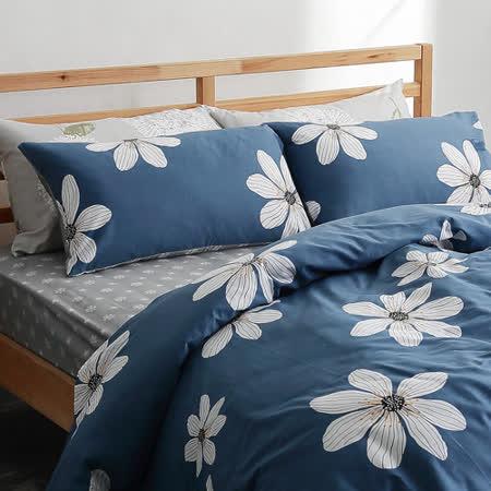 美夢元素 台灣製精梳棉 雙人三件式 床包組-落花水面