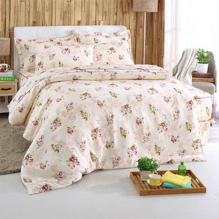 玫瑰麗人 雙人兩用被床罩6件組