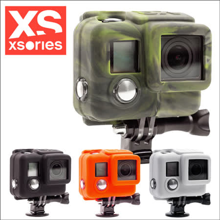 法國XSories SILICONE COVER GoPro Hero4矽膠保護套