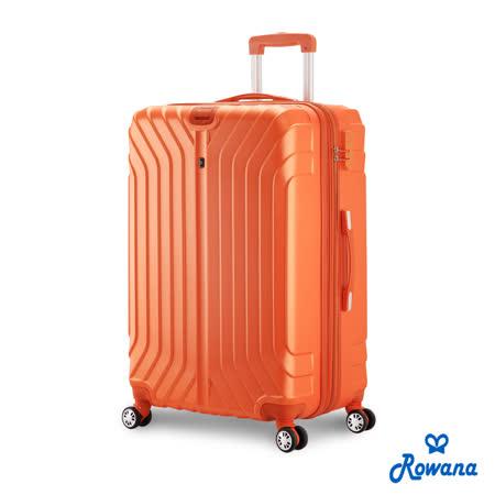 Rowana 粉漾清甜加大防爆拉鍊行李箱 29吋(蜜柑橙)