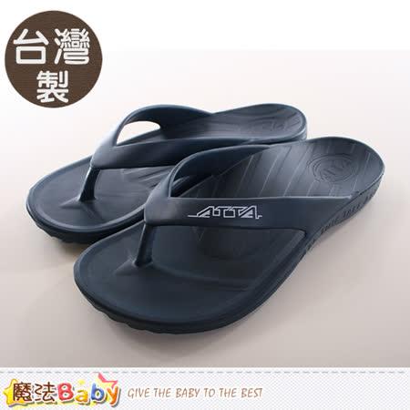 魔法Baby  男女款拖鞋 台灣製減壓足弓夾腳拖 sd0032